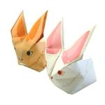 Origami - Pliage Lapin en Papier